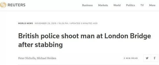 伦敦桥上突传枪声 死伤消息混乱|伦敦
