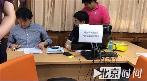普吉领事办公室在VACHIRA医院二楼设置了死亡证办理点。图/北京时间刘梦楠