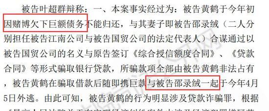 截自浙江法院公开网