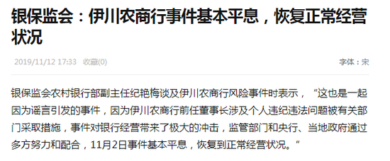 188bet.com官网-被指控组织数百名中国孕妇赴美产子,41岁女子在美认罪