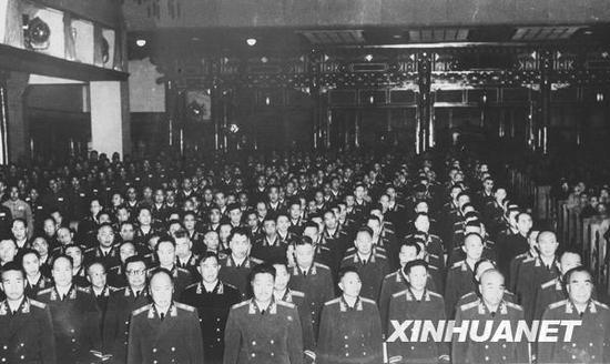 1955年9月27日下午,中华人民共和国主席授衔授勋典礼在北京中南?;橙侍寐≈鼐傩?。这是授衔授勋典礼现场。新华社 资料图