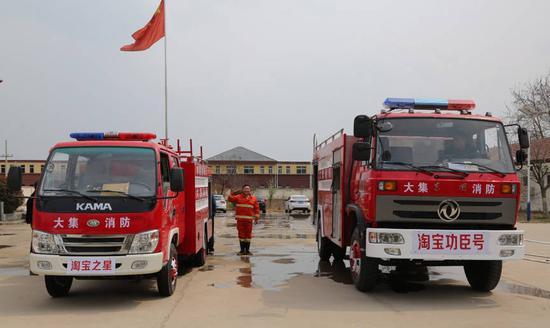 """两辆名为""""淘宝之星""""号和""""淘宝功臣""""号的消防车"""