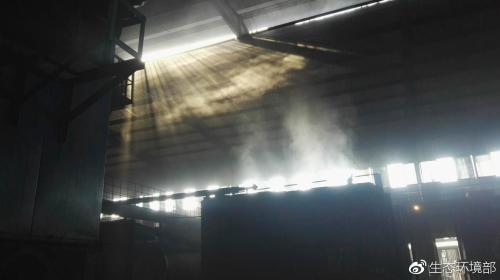 炭化炉车间无组织排放严重。图片来源:生态环境部官方微博