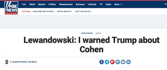特朗普另一位前竞选经理:我以前就警告过当心科恩