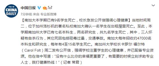 和必赢亚洲一样的网站|NBA中国百亿生意按下暂停键!开一道门需要30年,关上只需3天