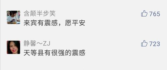 「境外游戏平台」他处处学唐太宗,却因一把尿壶暴露出差距