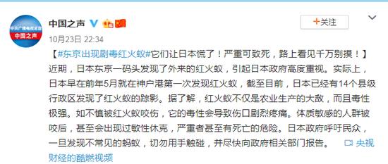 18新利app苹果版-四川巴中一超市开业发生拥挤事件伤16人 多为老年人