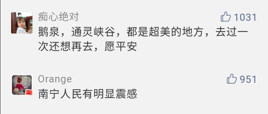 大智彩票网·应急管理部:剖析哈尔滨酒店火灾教训 防小火亡人