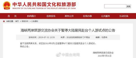 台湾方面须正视陆客赴台个人游喊卡的三点信号|台湾