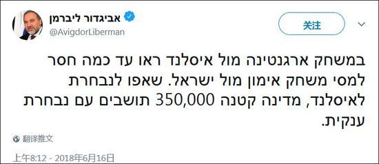 以色列国防部长阿维格多<span class=