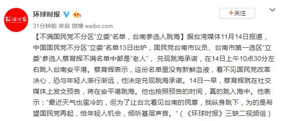 增城娱乐网娱乐场 河南省16个特色农产品入选中国农业品牌目录