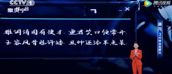 优德888娱乐,2019年8月25日出生的宝宝:聪明伶俐反应快,心直口快易伤人
