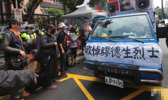 反年改团体22日于缪德生上校告别式后,集结抗议。(台媒)