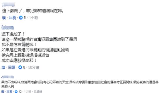财神注册送10,向官僚风气亮剑 港媒:内地发起一站式办结服务
