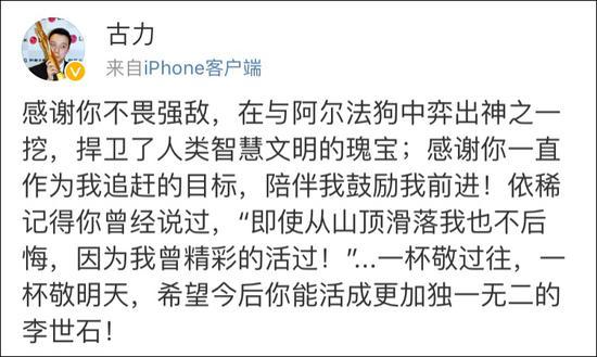 大红鹰平台注册|首页,给马三立马志明都捧过哏的他,晚年因主演《杨光》系列剧新花怒放
