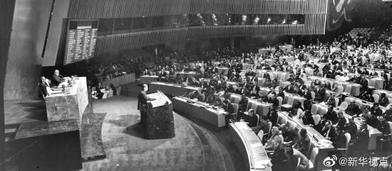新中国峥嵘岁月:五星红旗在联合国升起