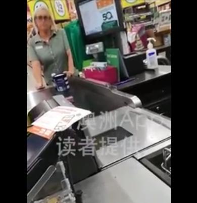 视频 澳籍华人妈妈买奶粉遭店员没收:要留给澳大利
