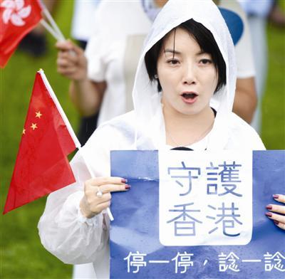 反暴力救香港 内地音乐人连夜创作歌曲呼吁爱港|音乐人|香港,紧拉我的手