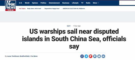 美国福克斯新闻网报道截图