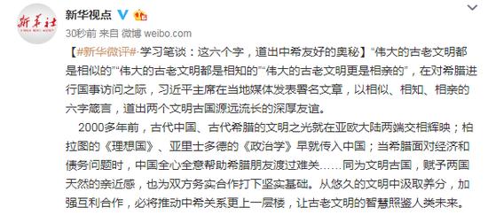 时時彩怎么定位长龙_农业农村部:将指导东北地区落实好耕地轮作休耕政策