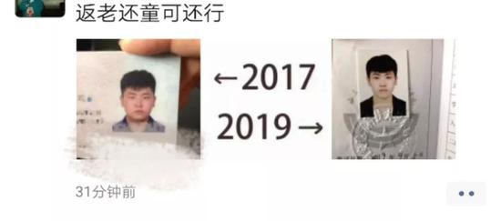 「安博娱乐网站」广西五名家长拒不送子女上学 被乡政府告上法庭