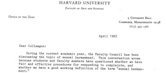 哈佛文理学院院长罗索夫斯基1983年致教师信。 哈佛大学 资料图