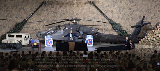 特朗普在签署前对陆军发表讲话 图源:USNI