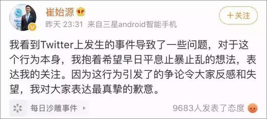 利来w66国际娱乐 工行上海市分行原党委书记、行长顾国明严重违纪违法被双开