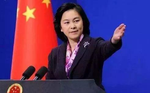 《外交部新闻司首位女司长华春莹》