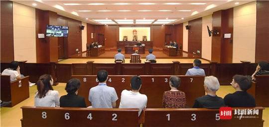 庭审现场。图据江西高院官网