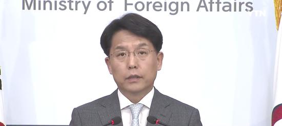 韩国外交部发言人鲁圭德