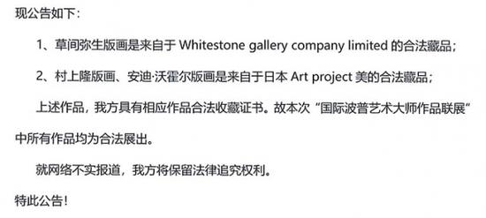 广州微充氧文化艺术有限公司