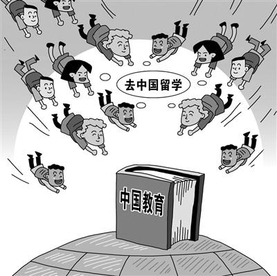 """""""中国花大钱买留学生""""误读该如何消除"""