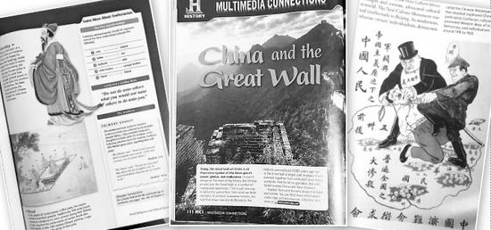 ▲部分美国高中教材中涉及中国的内容