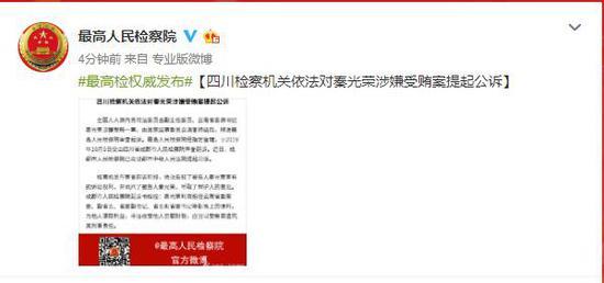 """注册送白菜官网_湖南乡镇污水处理设施建设""""四年行动""""启动"""