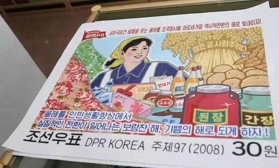 邮票博物馆内展出与出售的反映民生主题的邮票衍生品宣传画。新华社记者程大雨摄。