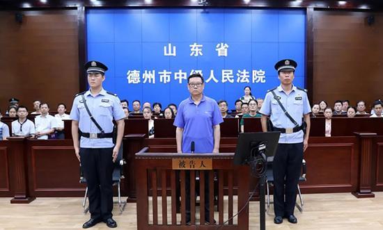 山东科教文卫体委原副主任受贿690万 一审认罪