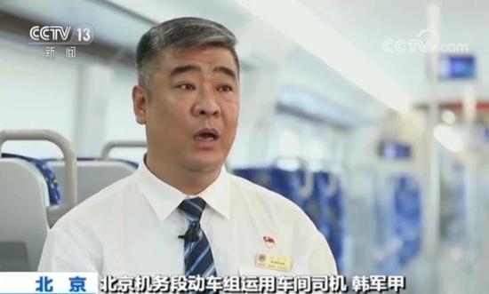 """有8本驾照""""全履历""""火车司机见证""""中国速度"""""""
