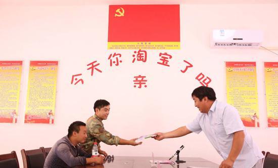大集镇丁楼村村委会办公室:亲,今天你淘宝了吗?(图片来自中国青年报)