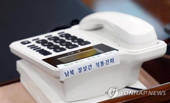 韩朝首脑直通电话(图片来源:韩联社)
