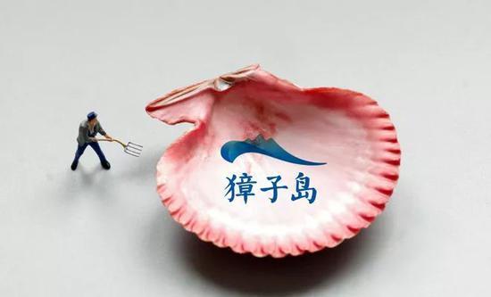 必赢网址官网|「中超」跌入降级区,深圳佳兆业需要信心和血性