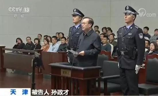 吉林:孙政才苏荣王珉给吉林事业造成极其严重危害天成娱乐平台