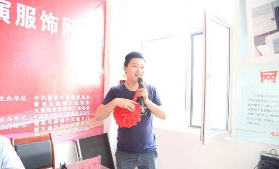 曾经的网瘾少年、后来的曹县十佳创业青年任庆方