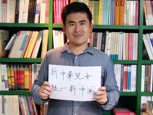 新党发言人王炳忠