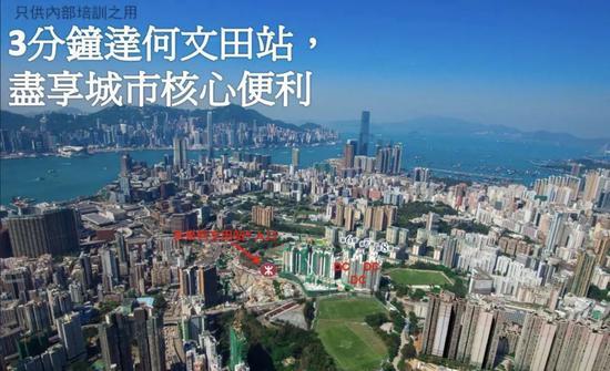 ▲图片来源:香港房地产网截图