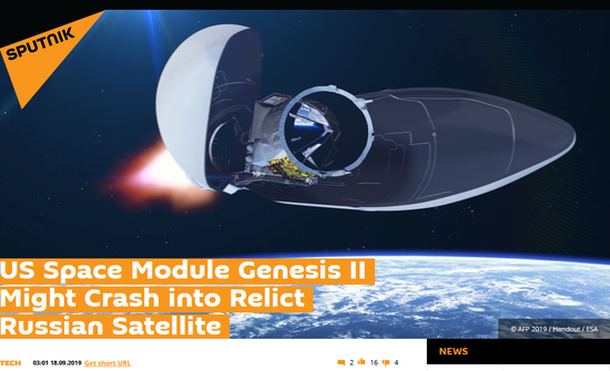 俄罗斯卫星通信社报导截图