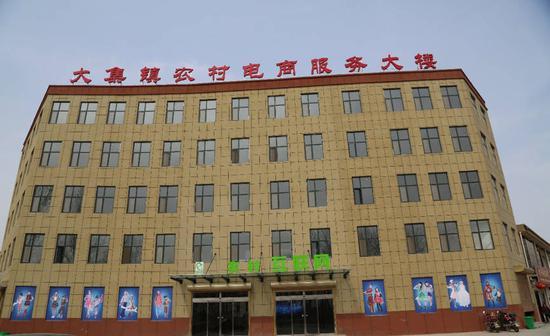 拔地而起的农村电商服务大楼,连接着大集的现在和未来