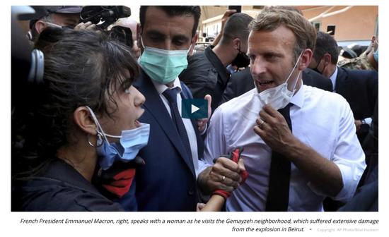 当地时间8月6日,法国总统马克龙访问黎巴嫩。/ 美联社