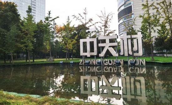 资料图:这是北京中关村核心区 新华社记者 盖博铭 摄
