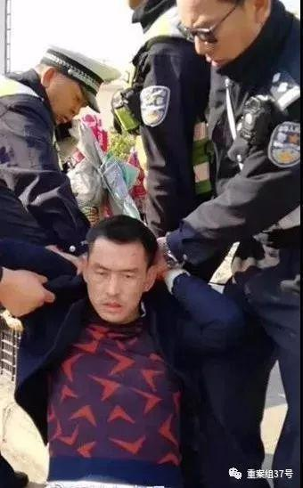 ▲黄德军被警方抓获。  图片来源/云南网